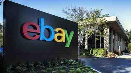 ebay campus