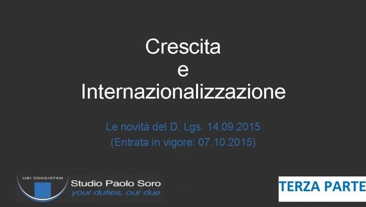 Video: Dr. Paolo Soro: Crescita e Internazionalizzazione - III Parte